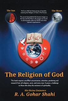 Cover of The Religion of God by Riaz Ahmed Gohar Shahi, Published 2012