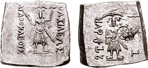 KINGS of BAKTRIA. Agathokles. Circa 185-170 BC. AR Drachm (3.22 gm, 12h). Bilingual series. BASILEWS AGAQOKLEOUS with Indian god Balarama-Samkarshana