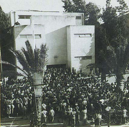 Israel -Independence May 14, 1948
