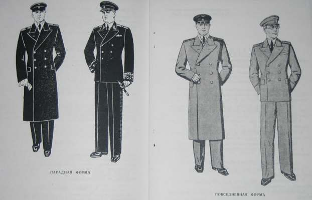 Soviet diplomatic uniform 1943