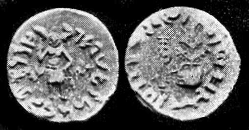 Coin of Dharaghosha king of the Audumbaras