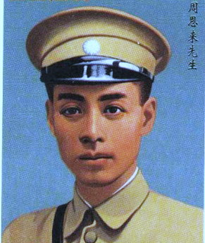 1924 Zhou Enlai in National Revolutionary Army uniform2