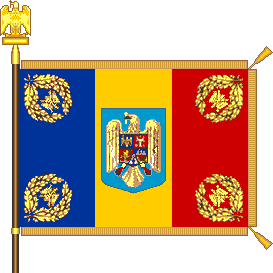 Battle flag of Romania (Air Forces model)