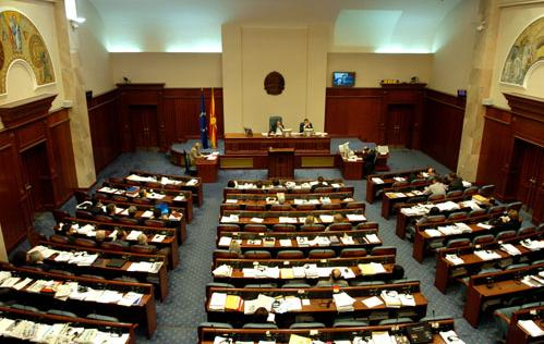 Macedonian parliament interior
