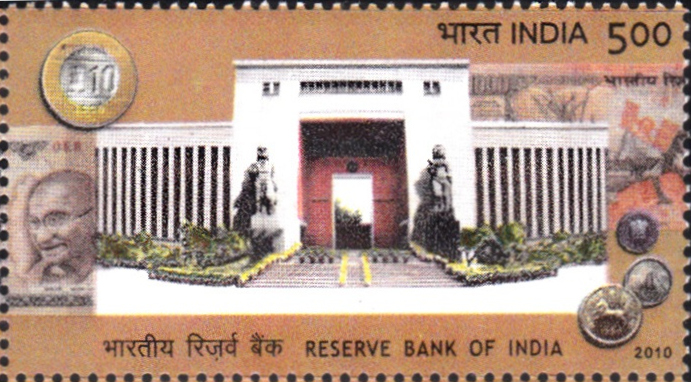 Reserve Bank of India 2010 stamp