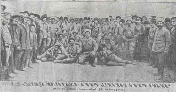 1915-july-20-Armenian volunteer units