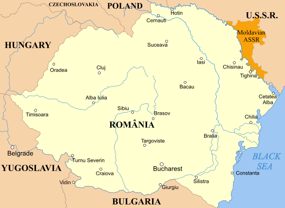 Romania MASSR 1920