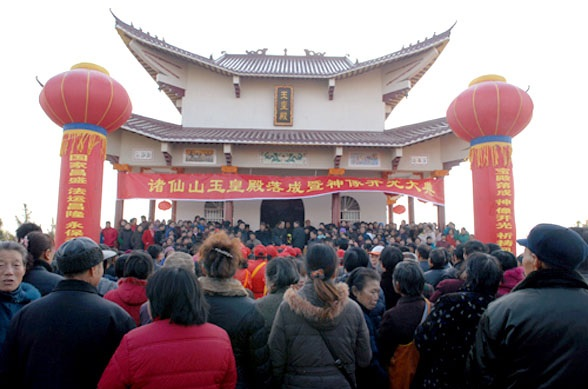 Worship at an ancestral temple in Hong'an, Hubei, China