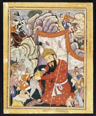 Umurrud Shah Takes Refuge in the Mountains, ca. 1570.