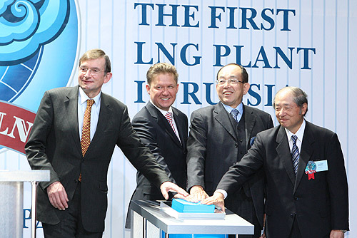 Sakhalin-II LNG production plant opening