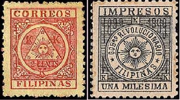 Stamps first 1898-99 Stamps FILIPINO