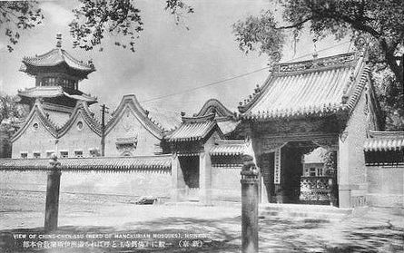 Changchun mosque