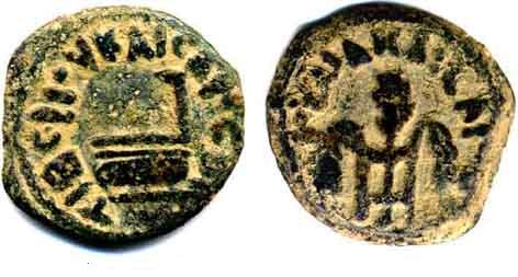 Coin-of-Pilate
