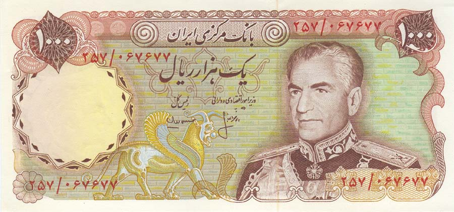 Banknote Of Second Pahlavi 1000 Rials Front