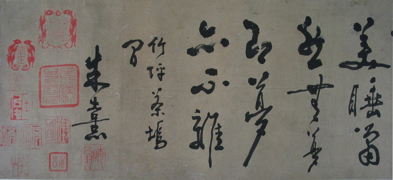 Zhu Xi-Thatched Hut Hand Scroll-06