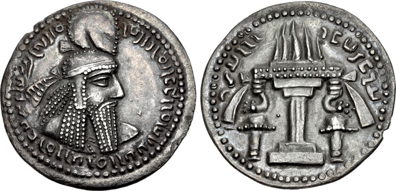Silver coin of Ardashir I, struck at the Hamadan mint