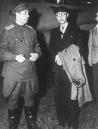 Soviet Union Military Officer and Puyi