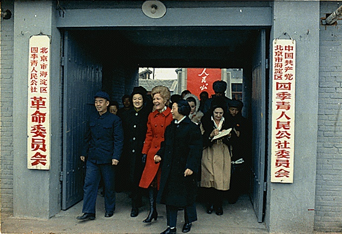 Pat Nixon in China