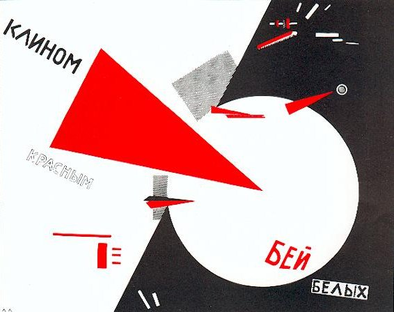 Artwork by El Lissitzky 1919