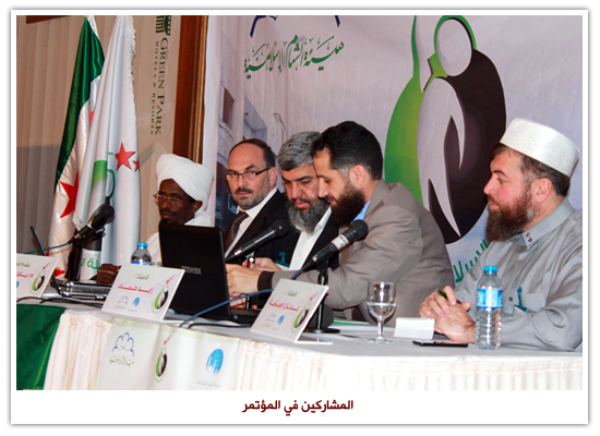 Islamic campaign in support of Syria3