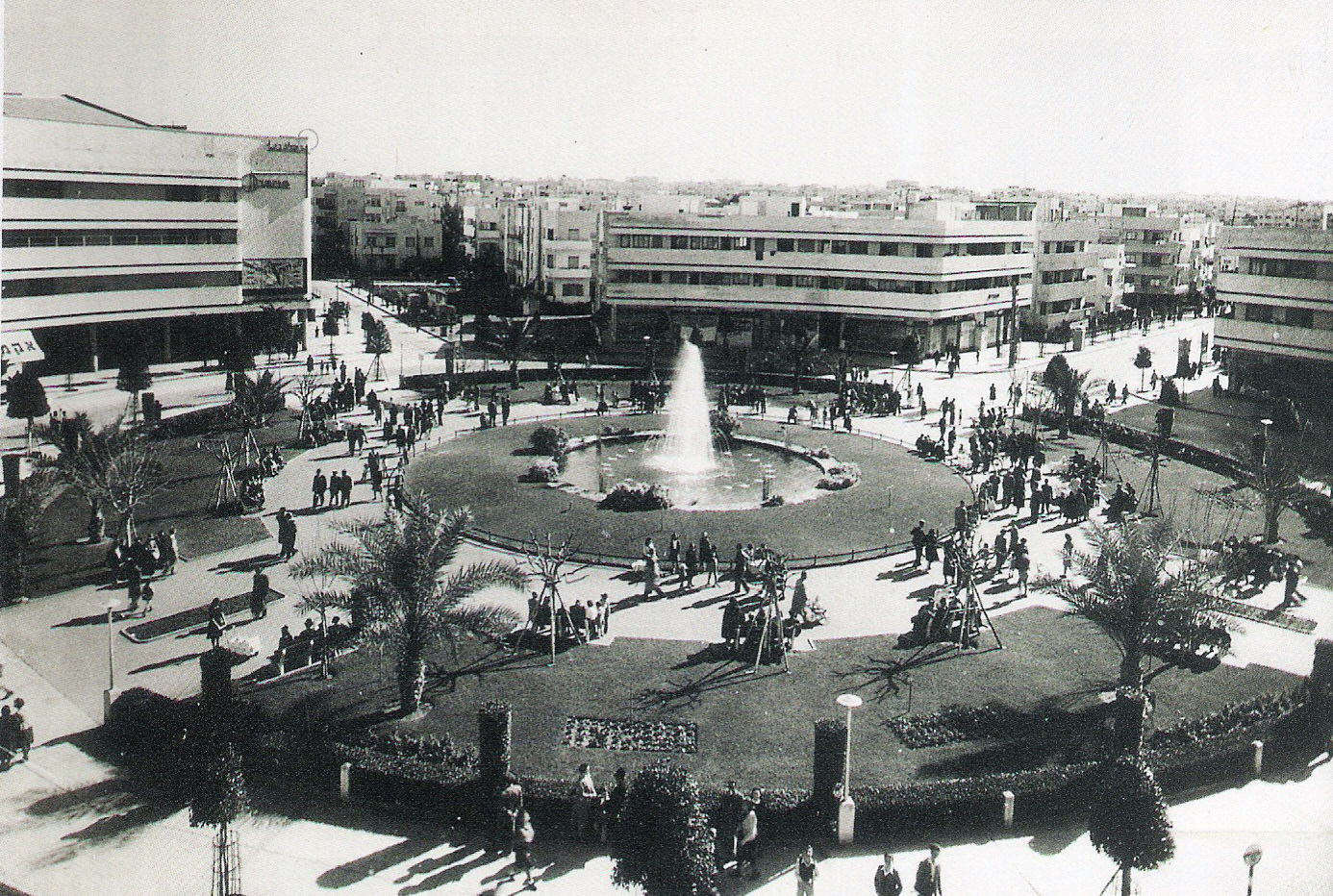 Zina Dizengoff Circle in the 1940s