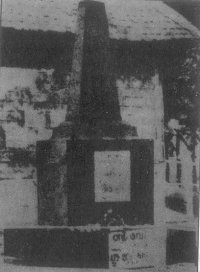 First Shaheed Minar 1952