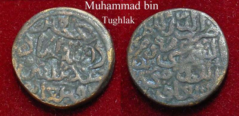 Forced token currency coin of Muhammad bin Tughlak