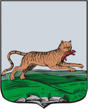 Coat of Arms of Irkutsk (Irkutsk oblast) (1790)