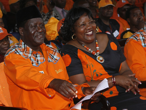 Raila and Ida Odinga