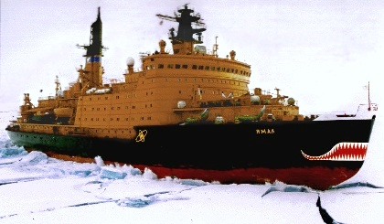 NSF picture of Yamal