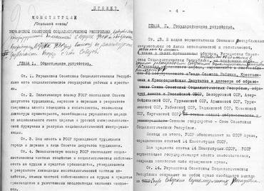 Ukrainian SSR Document 1937