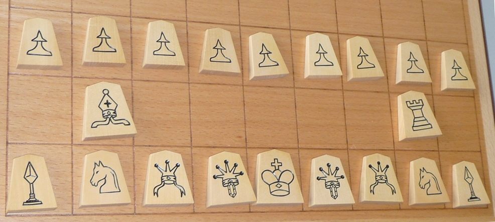 shogi facts for kids