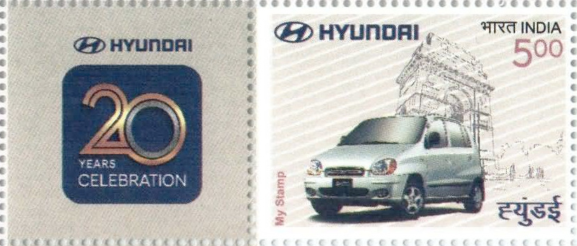 Hyundai India 2018 stamp
