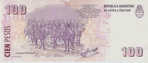 100 Pesos bill (back) - Roca (Argentina)