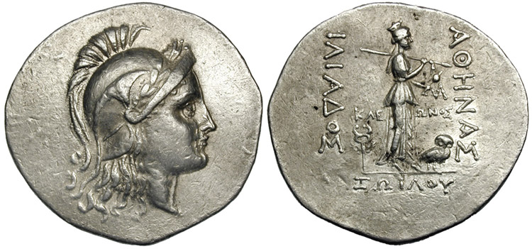 Tetradrachm from Troy