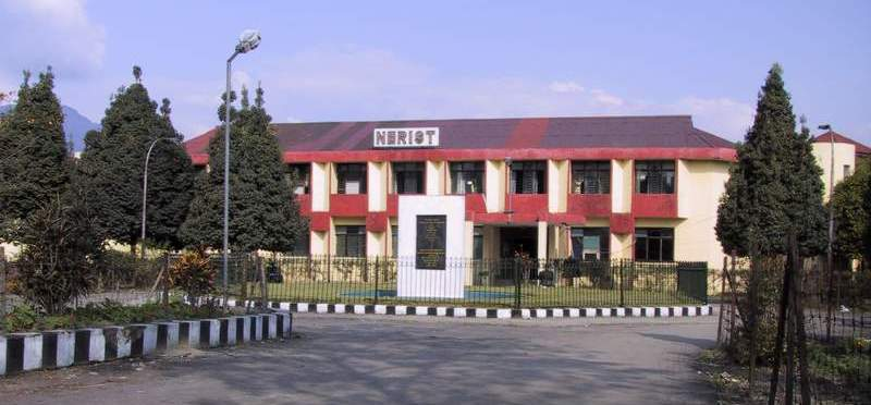 NERIST academic block