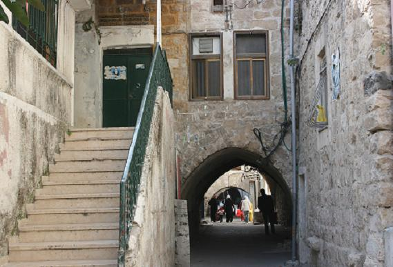 Old city of Nablus