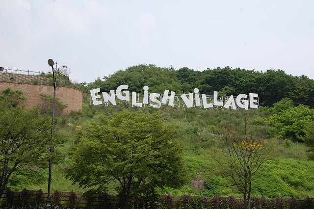 Paju Englush Village