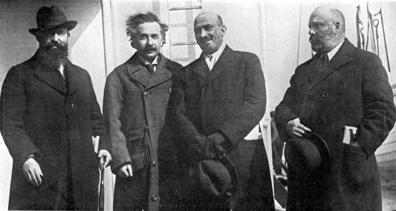 Albert Einstein WZO photo 1921