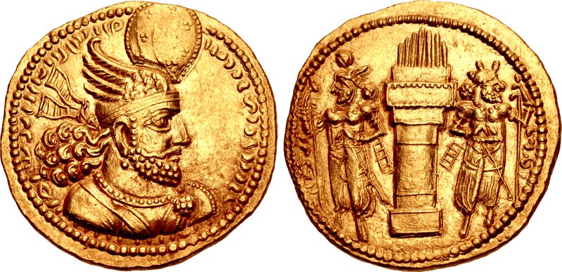 Coin of Bahram II, Herat mint (2)