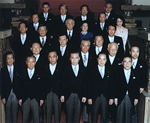 The Hata Cabinet