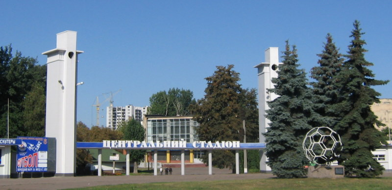 Central stadium in Cherkasy