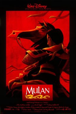 Movie poster mulan.JPG