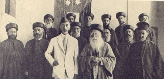 King Faisal I with Chaldean bishops (1852 1947)