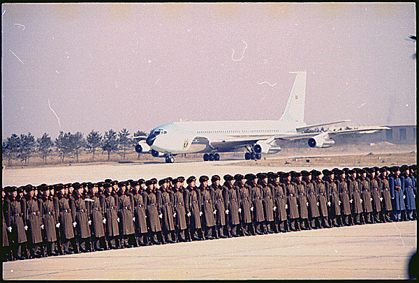 Arrival of Air Force One in Peking, 02-21-1972