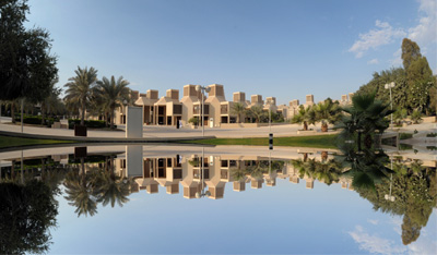 Qatar university main area