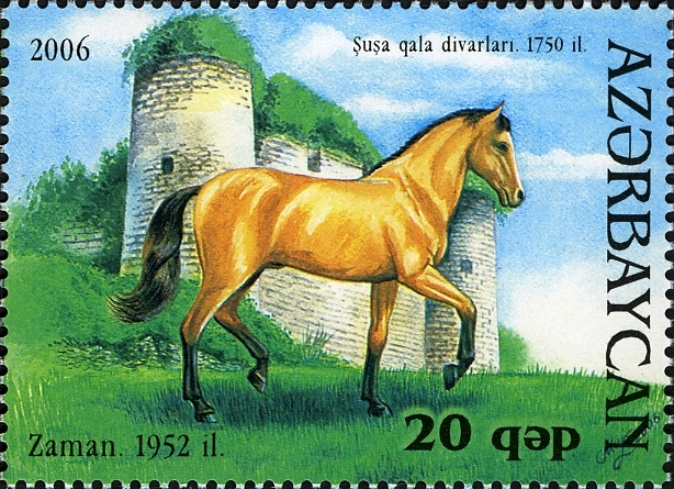 Stamp of Azerbaijan 750