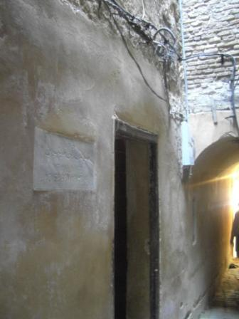 Maimonides house in Fes