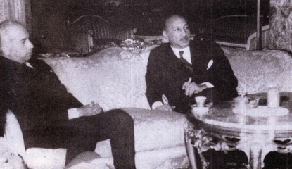 Zulfiqar with Afghan King Zahir Shah