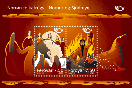 Faroese stamps 552-553 nordic issue